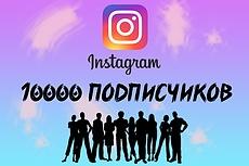 Шапка для YouTube канал, 2 варианта, исходники 18 - kwork.ru