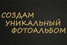 Дизайн модульной картины 5 - kwork.ru