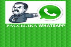 Рассылка ВК в ЛС 19 - kwork.ru