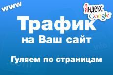База email адресов - USA - 10 млн контактов 14 - kwork.ru