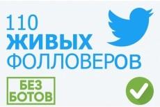 переведу логотип в вектор 9 - kwork.ru