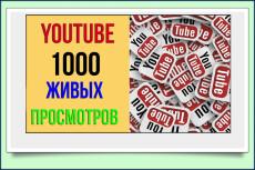 Шапка для групп ВК 32 - kwork.ru