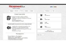 Продам сайт на тему юмор под ваш домен 5 - kwork.ru