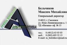 перевод документа из одного формата в другой 10 - kwork.ru