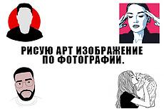 Делаю оформления для любой соц. сети 34 - kwork.ru
