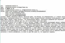 Продам бота для instagram 4 - kwork.ru