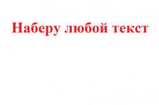 Отредактирую картинки 5 - kwork.ru