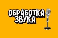 Баннер для канала Youtube 32 - kwork.ru