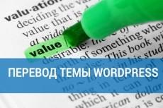 Переведу тексты с английского на русский 6 - kwork.ru