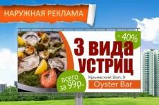 Разработка дизайн-макетов для пищевой и не пищевой продукции 3 - kwork.ru
