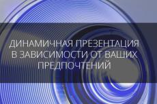 Отретуширую фото. Удалю фон 3 - kwork.ru