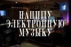 Напишу музыку в формате Midi 21 - kwork.ru