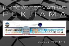 сделаю иконку для сайта 6 - kwork.ru
