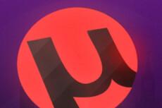 Сделаю шапку аватарку для ютуб канала 11 - kwork.ru