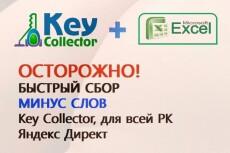 добавлю онлайн консультанта вам на сайт 5 - kwork.ru