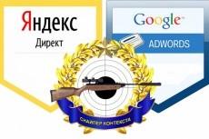 Две таргетированные рекламные компании в Facebook +6 креативов 7 - kwork.ru