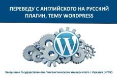 10 крауд-ссылок с otvet.mail.ru 5 - kwork.ru