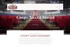 Базовая SEO оптимизация сайта 4 - kwork.ru