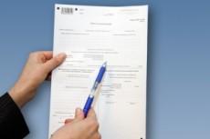Заполнение налоговой декларации для плательщика единого налога Украина 12 - kwork.ru