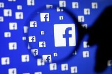 База в 10000 мейлов из FaceBook любой целевой направленности 3 - kwork.ru