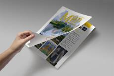 Создам обложку для вашего журнала, книги 4 - kwork.ru