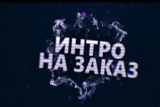 Удалю ненужное с двух Ваших фото 3 - kwork.ru
