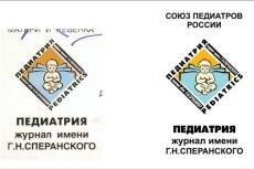 Макет печати для врача 7 - kwork.ru