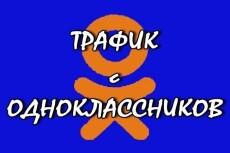 Соберу базу  5000 e-mail адресов по любому направлению 6 - kwork.ru
