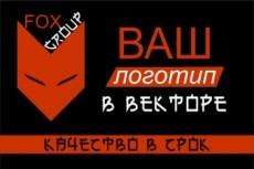 Нарисую бланк диплома, грамоты, сертификата, благодарственного письма 14 - kwork.ru