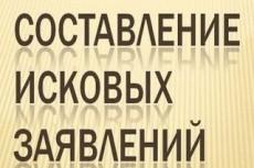 1000+10 Живых подписчиков на профиль в Instagram, инстаграм 25 - kwork.ru