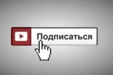 50 комментариев на ваш сайт 7 - kwork.ru