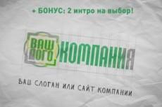 Монтаж ваших материалов для видеороликов 34 - kwork.ru