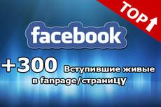 200 реальных подписчиков Telegram. Не боты 11 - kwork.ru