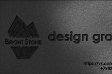 Разработка логотипов 37 - kwork.ru