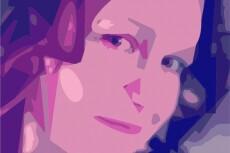 Нарисую портрет в векторе 15 - kwork.ru