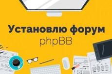 Доработаю сайт HTML + CSS + JS + PHP 4 - kwork.ru