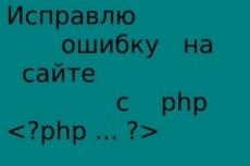 Адаптивная верстка сайта на bootstrap 4 6 - kwork.ru