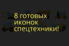 Напишем СЕО текст для Вашего сайта 4 - kwork.ru
