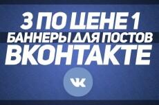 Сделаю 10 Заставок для ваших Видео на You Tube за Один Kwork 20 - kwork.ru