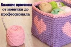 Рекомендация книг по развитию 3 - kwork.ru
