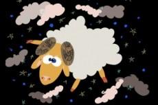 Нарисую иллюстрации для детской книги 10 - kwork.ru