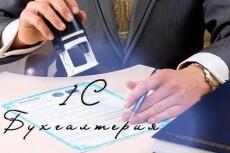 Обработаю текст, документ, изображение, таблицу в Фотошопе 5 - kwork.ru