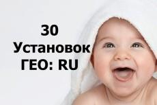 установлю Prosper202 на вашем хостинге 5 - kwork.ru
