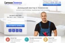 Сайт медицина и здоровье +5000 статей, автонаполнение + бонус 33 - kwork.ru