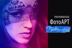 Качественный монтаж в фотошопе 52 - kwork.ru