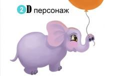Нарисую 2D персонажа 9 - kwork.ru