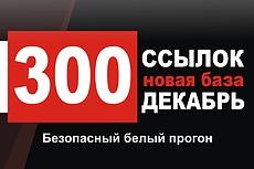 Логотип по образцу в векторе в максимальном качестве 228 - kwork.ru