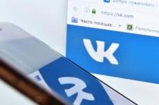 Сделаю качественный уникальный логотип 5 - kwork.ru