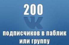 Настрою Яндекс Директ на агентстком аккаунте 4 - kwork.ru