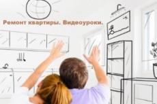 Уроки Ассемблера по Skype 24 - kwork.ru